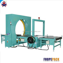 Competitive price Reliable Quality eps panel orbital wrapping machine