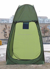 New style portable adult change clothes tent outdoor dressing tent dome shape camping tent