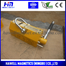 HAWELL Permanent magnet lifter tools 1 ton magnetic lifter