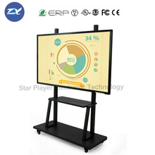 Star Player 55''65''75''80''84'' China digital infrared touch screen Interactive whiteboard