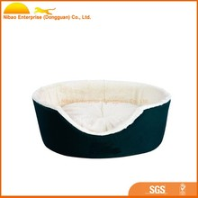 Luxury egg pet dog beds