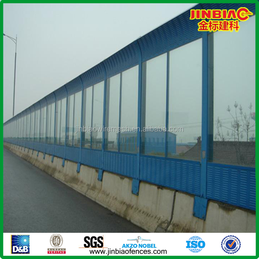 anti noise panel acrylic noise barrier supplier