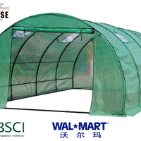 Garden Greenhouse Professional Manufacturer Since 1995