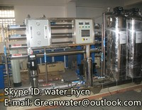 2T/H Water purification system