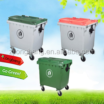 large plastic waste bins with wheels(LBL-1100)