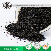 Mm Coal Based Activated Charcoal For Water Treatment Plant