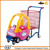 supermarket good quality baby shop design