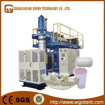 4 liters motor oil jerrycan bottle drum making extrusion for Motor oil plastic bottle manufacturer
