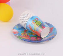 Two piece suit paper plate and paper cup with colorful picture