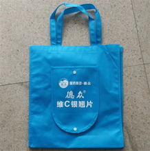 wholesale customized printing foldable non woven bag for shopping