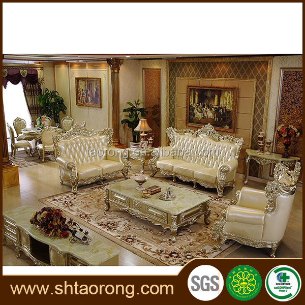 Customized modern European style home sofa set furniture