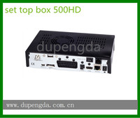 Original set top box 500s Blackbox &dm 500 HD tv decoder