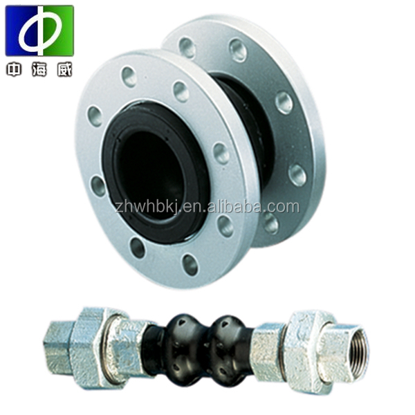 stainless steel single ball/single sphere rubber expansion joint