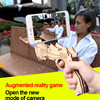 New Fashion Product Bluetooth AR Toy