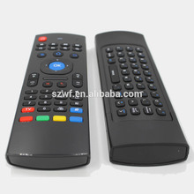 firmware upgrade customization wireless 2.4g mx3 set top box remote control for world max tv box