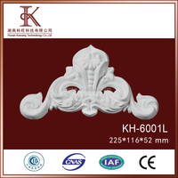 2016 Pu Wall Ornament KH 600L