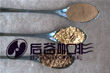 Bulk Agglomerated Instant Coffee from Manufacturer