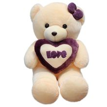 Valentine's Day gift plush toy teddy bear with love heart