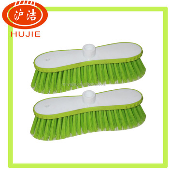 PP Broom Head Material, Plastic Broomstick Material, Plastic Broom Head