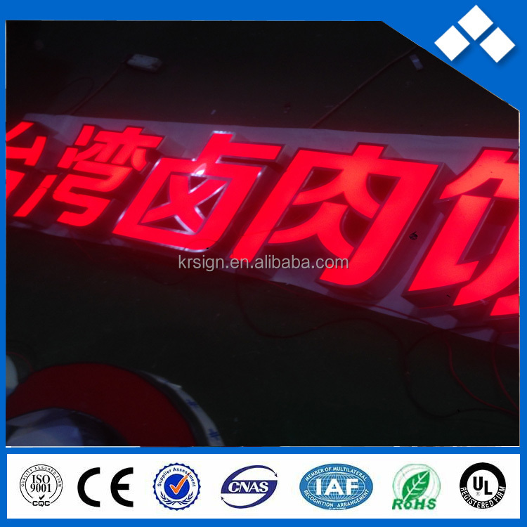 luminous channel letter / led logo sign
