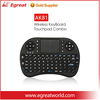 /product-detail/egreat-ak81-2016-best-selling-air-mouse-2-4-g-wireless-keyboard-definition-60491138501.html