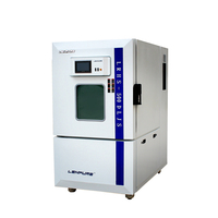 LENPURE Laboratory Heat Cold Constant Humidity