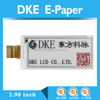2.9inch e-paper display with e ink technology