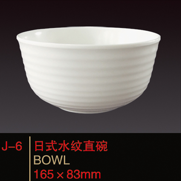 High quality plastic melamine bowl cereal bowl