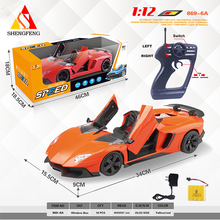 Good quaity toys rc car speed 1:12 5 channel remote control toys