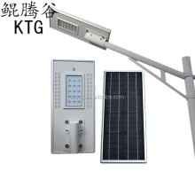 2017NEW product 15W solar street light proposal,sale led solar street light price list
