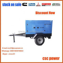 Hot sale high quality 120kva trailer-mounted diesel generator low price