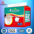 Hot Sell New Style Made In China Disposable Baby Diaper Nappy