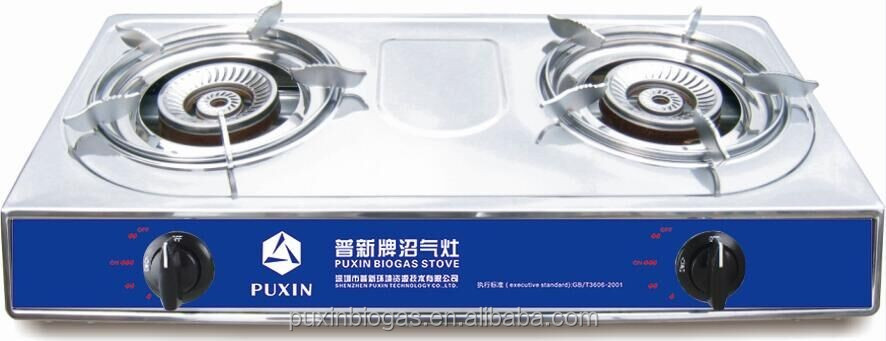 PUXIN single-burner biogas stove for sale