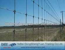beautiful surface high tensile fixed knot high security made in china cheap cattle fence for sale