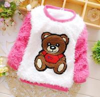 Sweater designs for baby hand knitted cute bear children winter/fall knitwear kids stylish sweaters