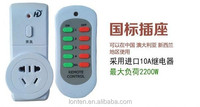 Wireless remote control socket/intelligent switch / 220 v/remote control switch can be through walls separate remote control
