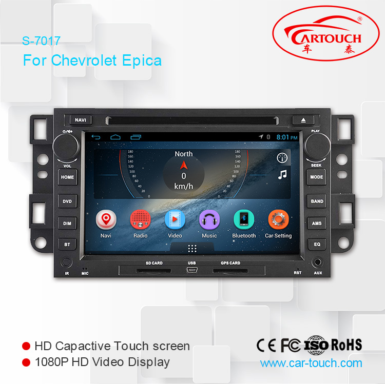 touch screen 7inch car gps navigation chevrolet captiva navigation dvd