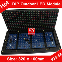 P13.33 Outdoor 320mm*160mm Full Color LED Display Screen LED Modules LED Panel Car LED Billboards