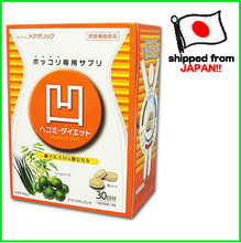 Japanese slimming weight loss pills HEKOMI DIET contains 30 bags