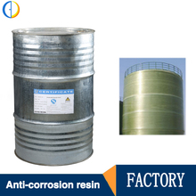 Alibaba Phenolic resin factory wholesale liquid epoxy resin price