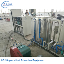 High quality saw palmetto supercritical co2 extraction equipment in herbal