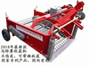 agriculture sweet potato harvest machine china supply