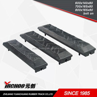excavator rubber pad(bolt-on 600 700 800)