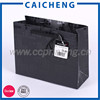 High quality customized black luxury paper shopping bag