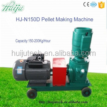 For Fish Farming chicken/duck/pig Feed Pellet Machine HJ-N150D
