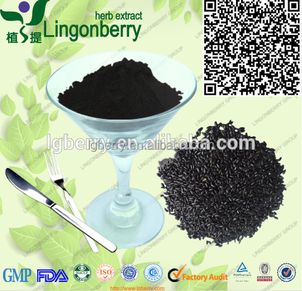 GMP: Supply Black Rice Extract Anthocyanidin antioxidant food supplement