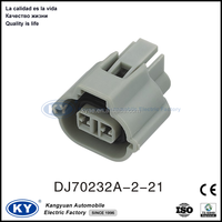 KY Automobile Connector car connector equivalent part