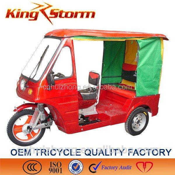 Alibaba china 110cc/125cc engine high performance three wheel motorcycle moto taxi for sale