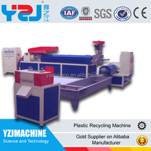 Double-shaft plastic bag epe/eps foam recycling machine with CE and ISO9001