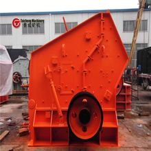 pf1210 impact hammer crusher from henan for customer with new desgin